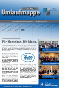 Die Umlaufmappe April 2016